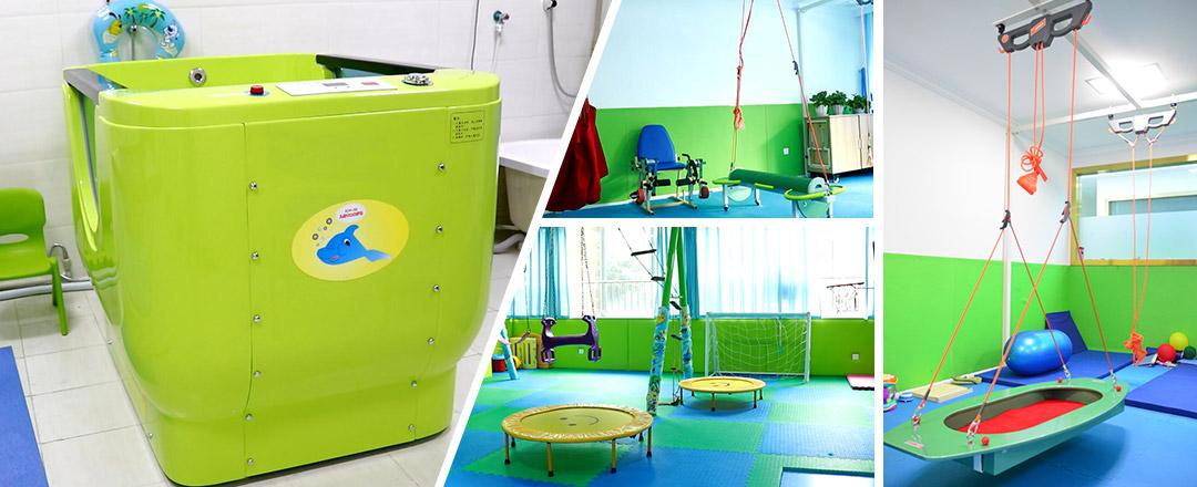成都儿童康复训练机构康复设备