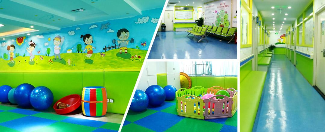 成都儿童康复训练中心训练环境