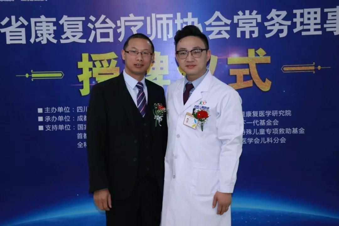 刘沙鑫会长与徐磊院长合影