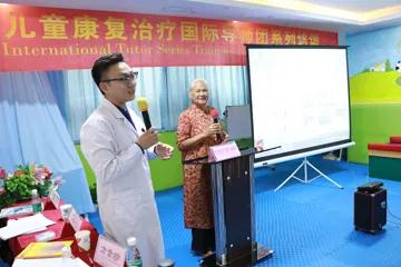 徐磊邀请美国康复专家MIRIAM教授来院讲座
