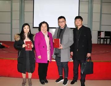 徐磊出席第一届儿童发育行为发展论坛