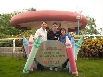 在香港灵实恩光学校工作及实践
