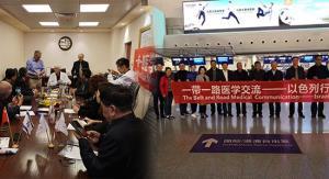 一带一路·ADHD国际诊疗技术研讨会暨北京三甲专家团会诊活动
