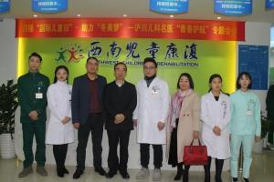 刘振寰教授莅临西南儿童康复医学研究院参观指导