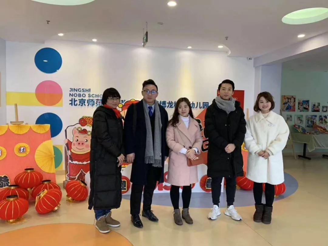 京师诺博幼儿园职工与徐磊院长合影